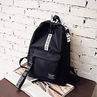 Рюкзак большой BE YOUR STYLE мужской женский чоловічий жіночий школьный портфель черный белый