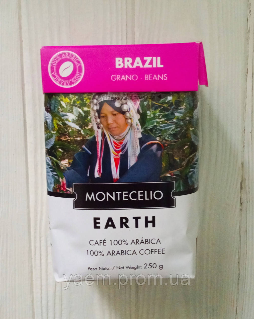 Кофе в зернах Brazil Montecelio Earth 250г (Испания)
