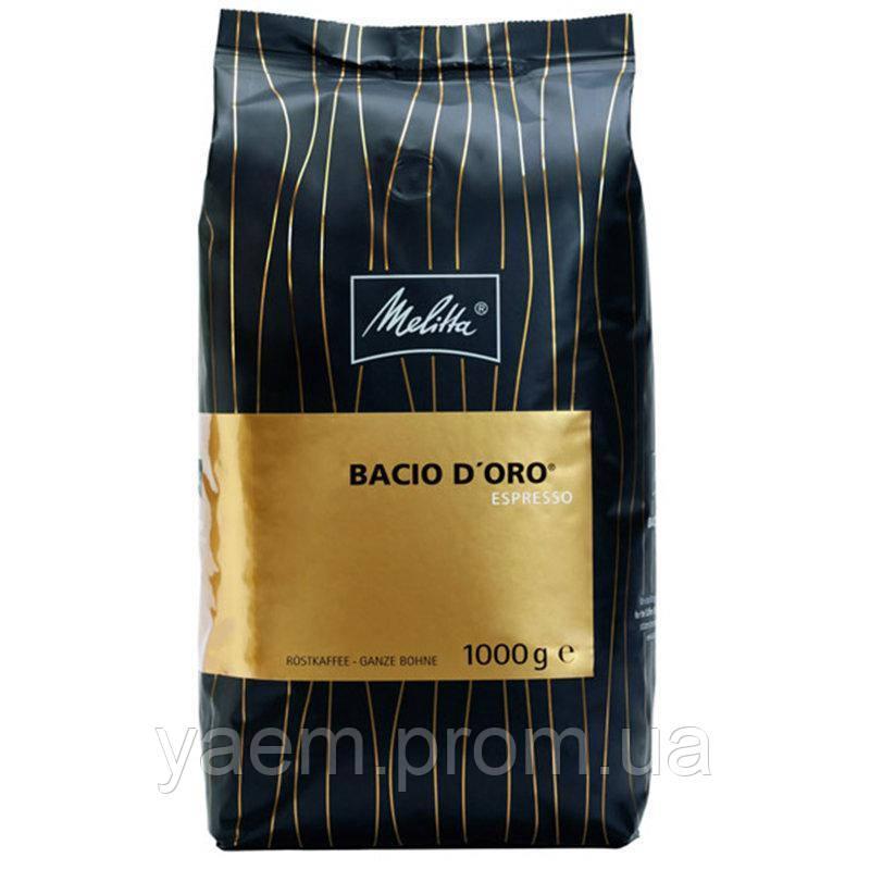 Кофе в зернах Melitta Bacio d`oro Espresso, 1кг (Германия)