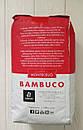 Кофе в зернах Montecelio Bambuco, 1кг (Испания), фото 2