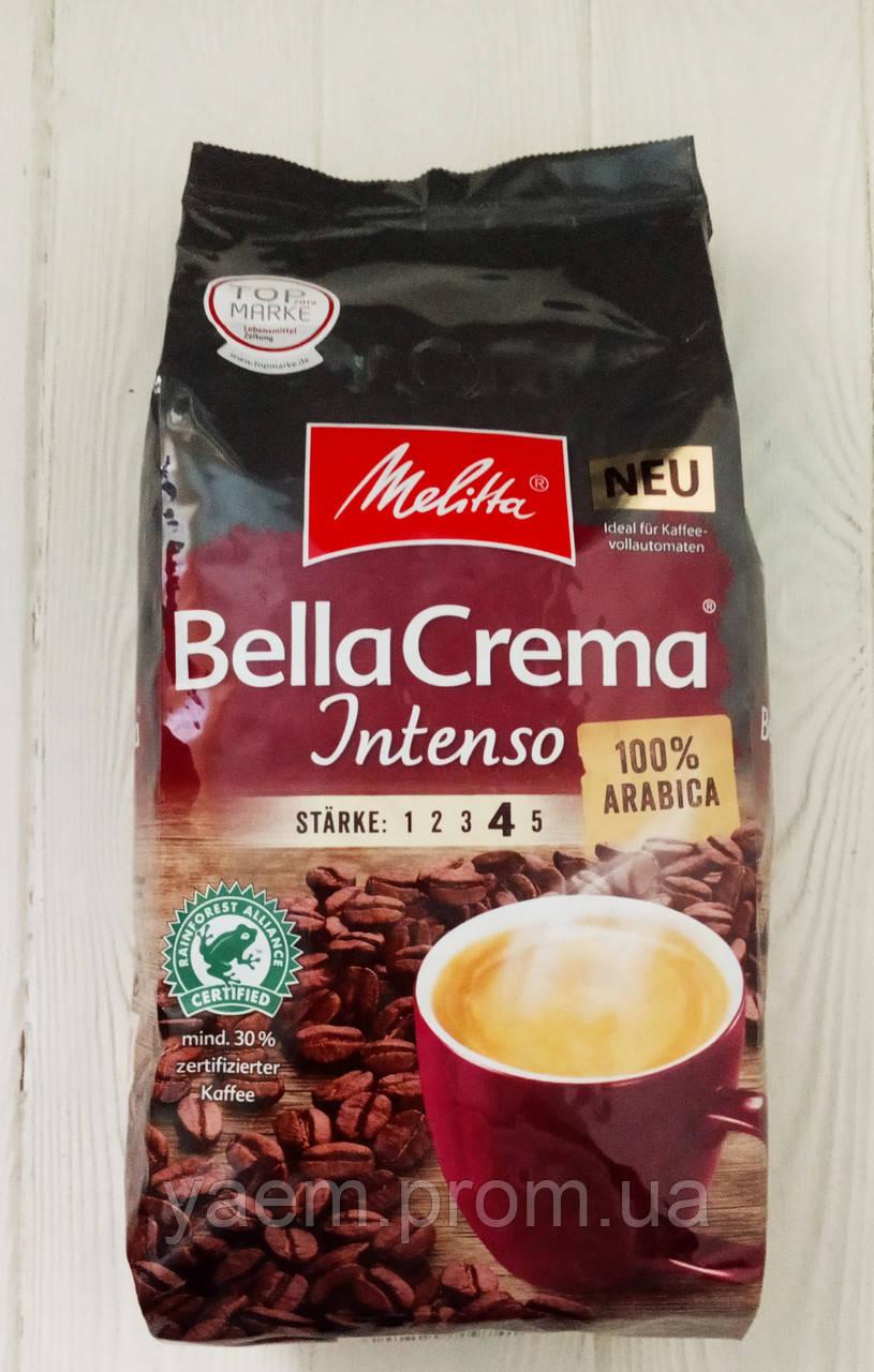Кофе в зернах Melitta Bella Crema Intenso 1кг. (Германия)