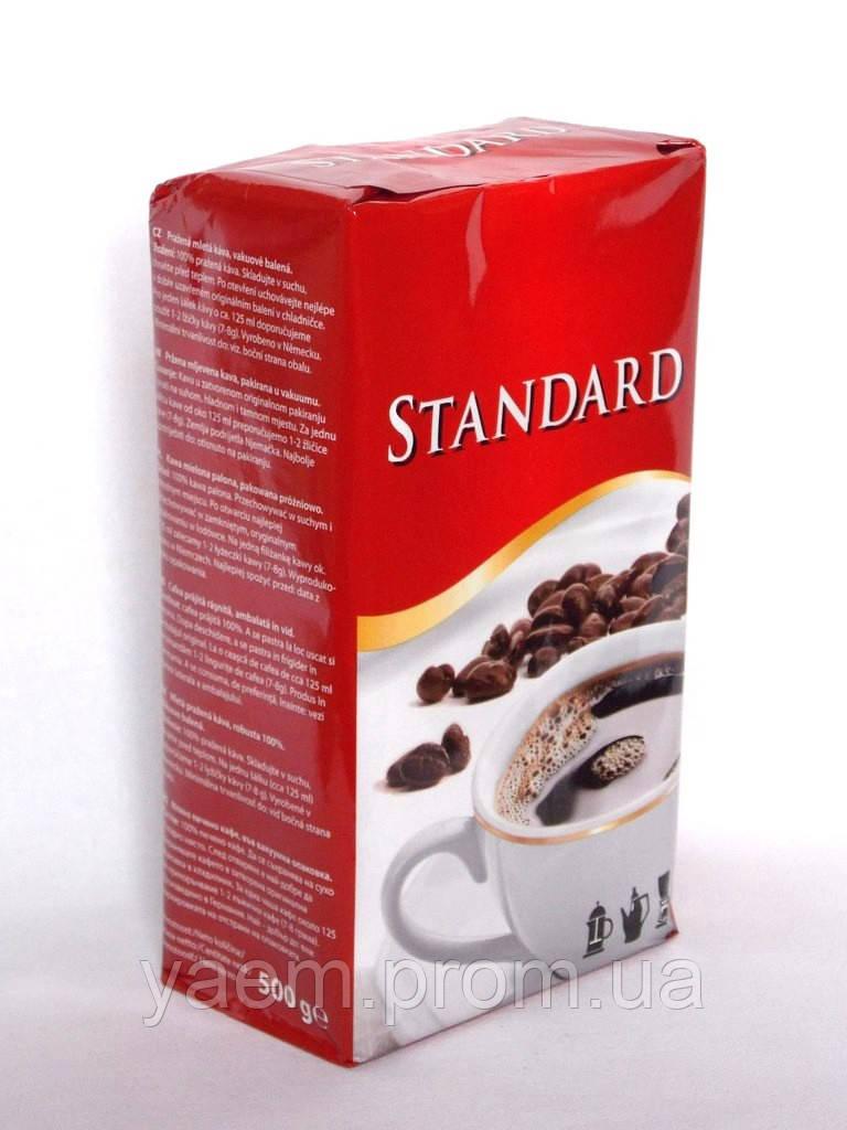 Кофе молотый Standard 500гр. (Германия)