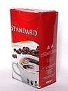 Кофе молотый Standard 500гр. (Германия), фото 3
