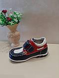 Кросівки дитячі для хлопчика р. 23 ТМ Шалунішка, фото 2