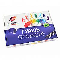 """Гуаш Луч """"Класика"""" 24 кольорів 20 мл 28С1681-08"""