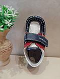 Кросівки дитячі для хлопчика р. 23 ТМ Шалунішка, фото 3