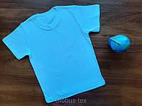 Футболка детская однотонная летняя для мальчика и девочки, кулир, размер 28