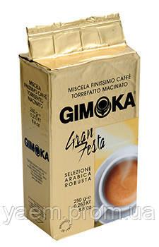 Кофе молотый Gimoka Gran Festa 250гр. (Италия)