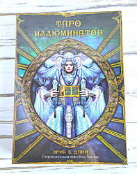 Подарочный набор колода и  книга таро Иллюминатов Illuminati Tarot