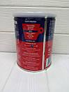 Кофе молотый Lavazza Crema e Gusto ЖБ 250гр. (Италия), фото 4