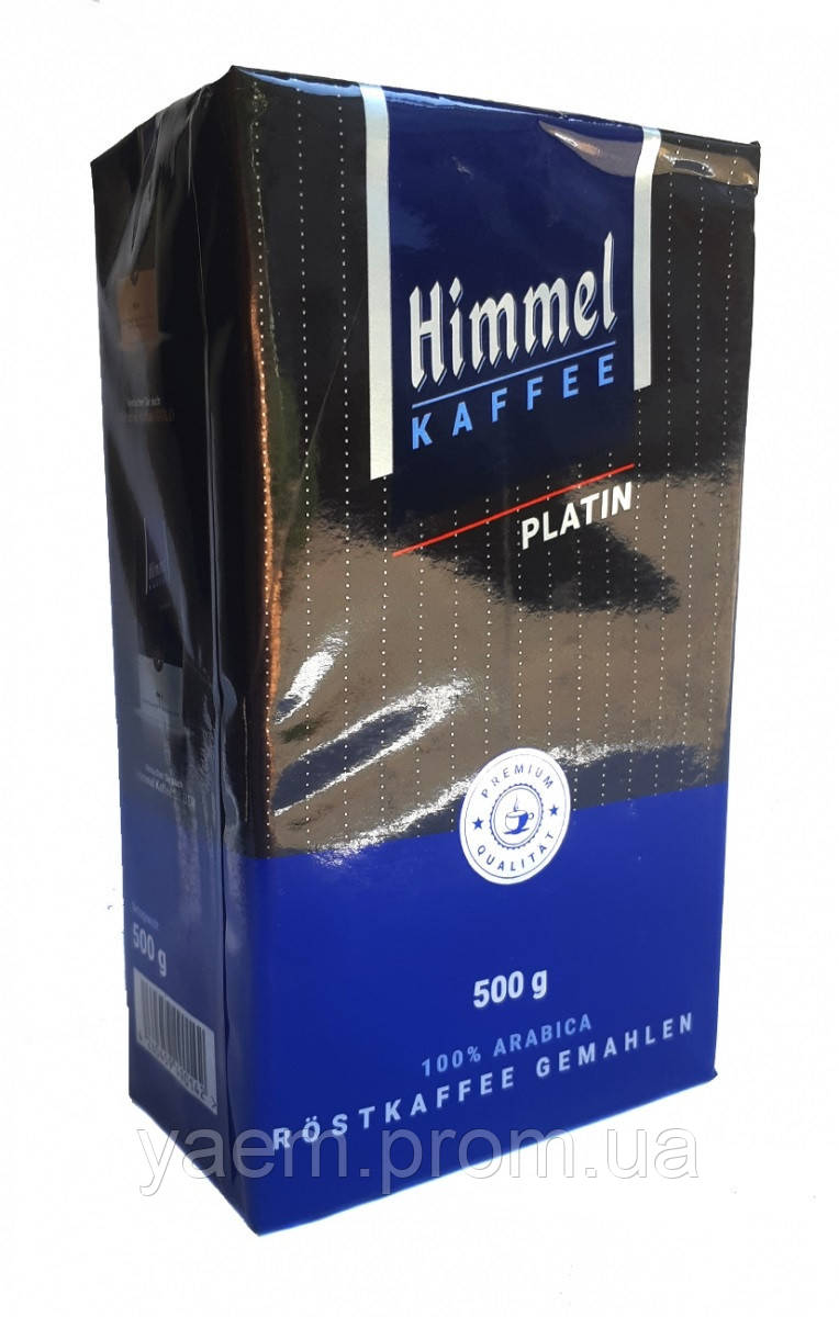Кофе молотый Himmel Platin 500гр. (Германия)