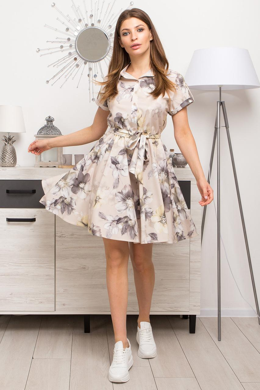 Платье Санжар