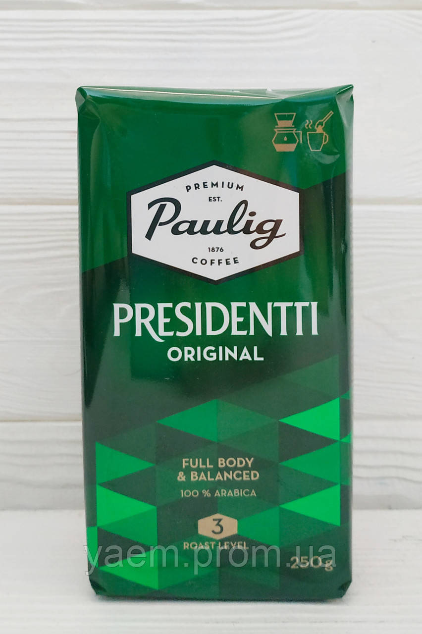 Кофе молотый Paulig Presidentti original 250г (Финляндия)