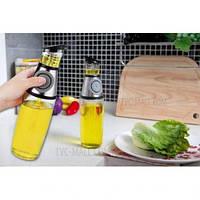 Бутылка дозатор для масла и уксуса с мерной насадкой 500мл Press & Measure Oil Dispenser (R16386-1)