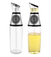 Бутылка для масла, press and measure oil dispenser, бутылка для масла с дозатором, емкость для масла 500 мл