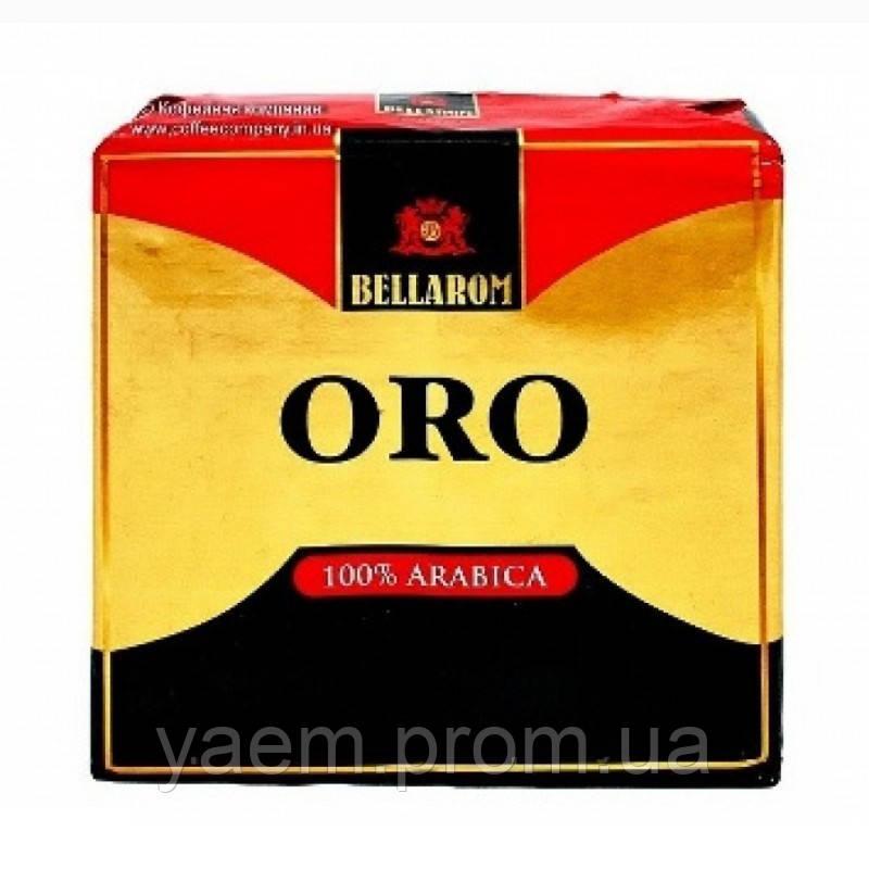 Кофе молотый Bellarom Oro 250гр (Германия)