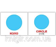 Форма УКР/АНГЛ (20 двостор. карток) 8*10 см