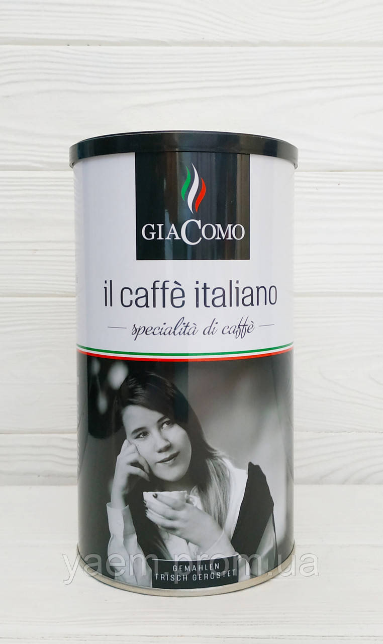 Кофе молотый GiaComo il caffe italliano ж/б 500г (Италия)