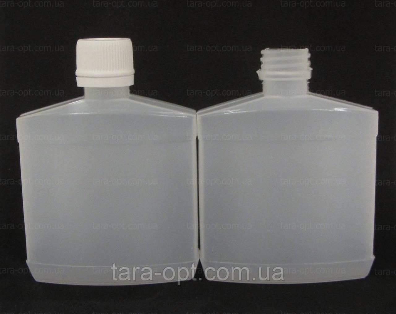 Флакон пластик 100 мл, (Цена от 3,75 грн)