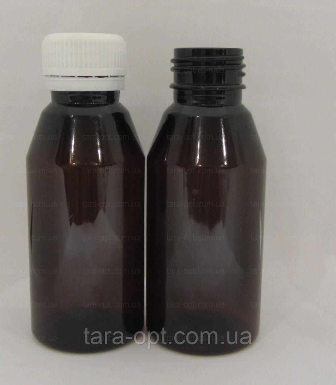 Флакон пищевой 115 мл, (Цена от 4 грн)*
