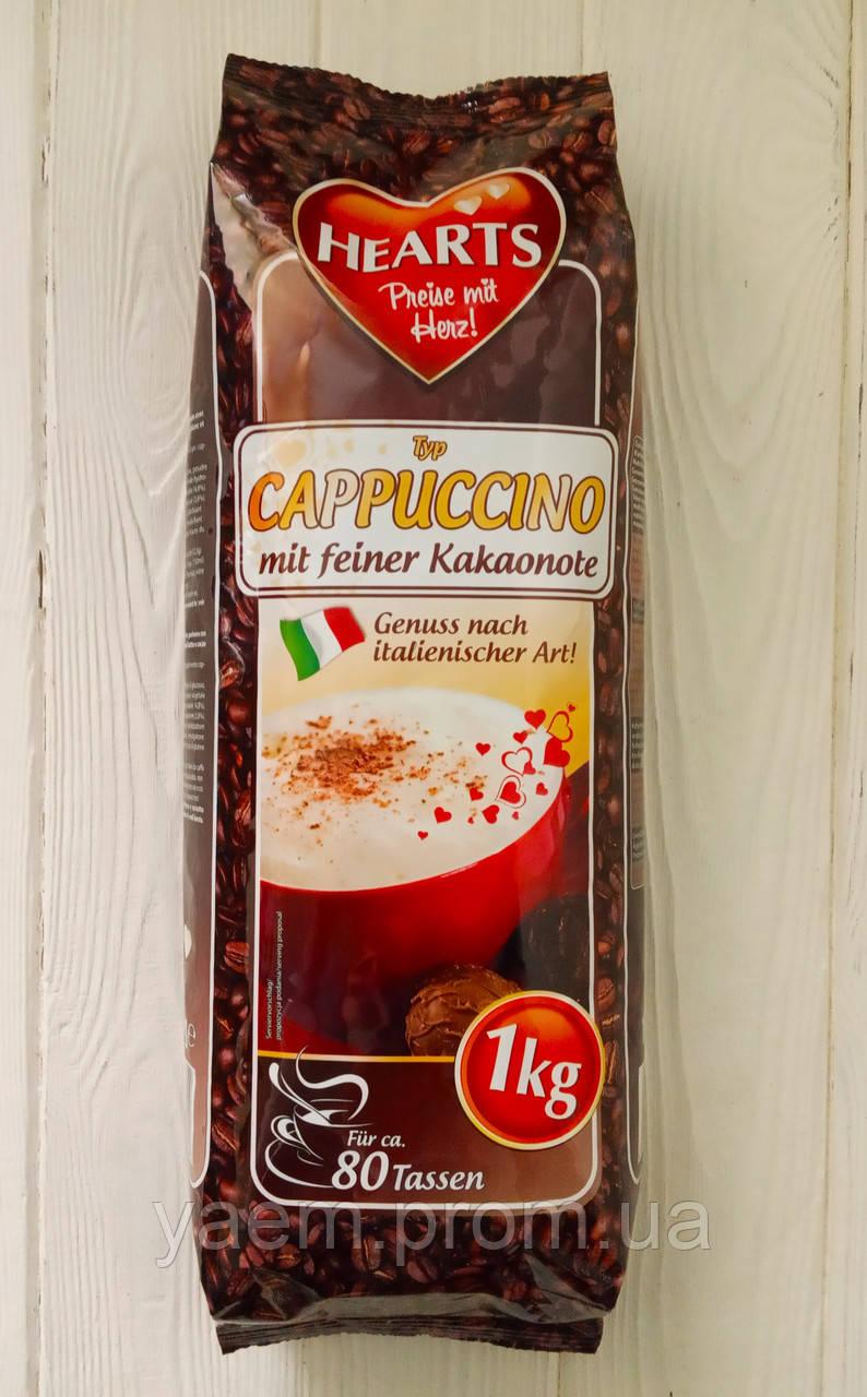 Капучино шоколадное Hearts Cappuccino Mit Feiner Kakaonote 1кг (Германия)