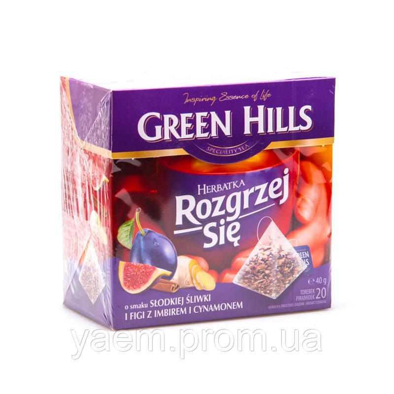 Чай Green Hills со сливой и инжиром (20 пакетиков)