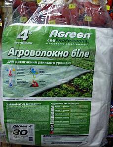 Агроволокно покривне 1.6*10м