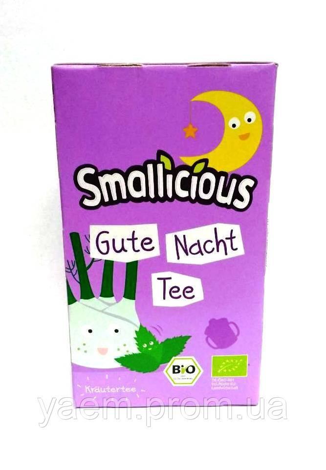Детский чай с с мятой и фенхелем Smallicius Gute Nacht Tee 20 пакетиков, 30гр (Германия)