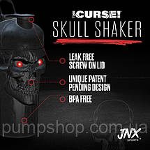 Шейкер JNX Sports The Curse! Shaker Cup 700 мл, фото 3