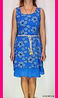 Платье повседневное. One size (44-46). Цвета: белый и голубой. Платье летнее. Женская одежда