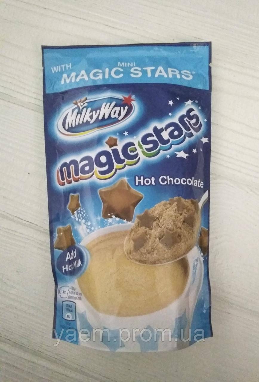 Напиток горячий шоколад Milky Way Magic Stars 140гр (Великобритания)