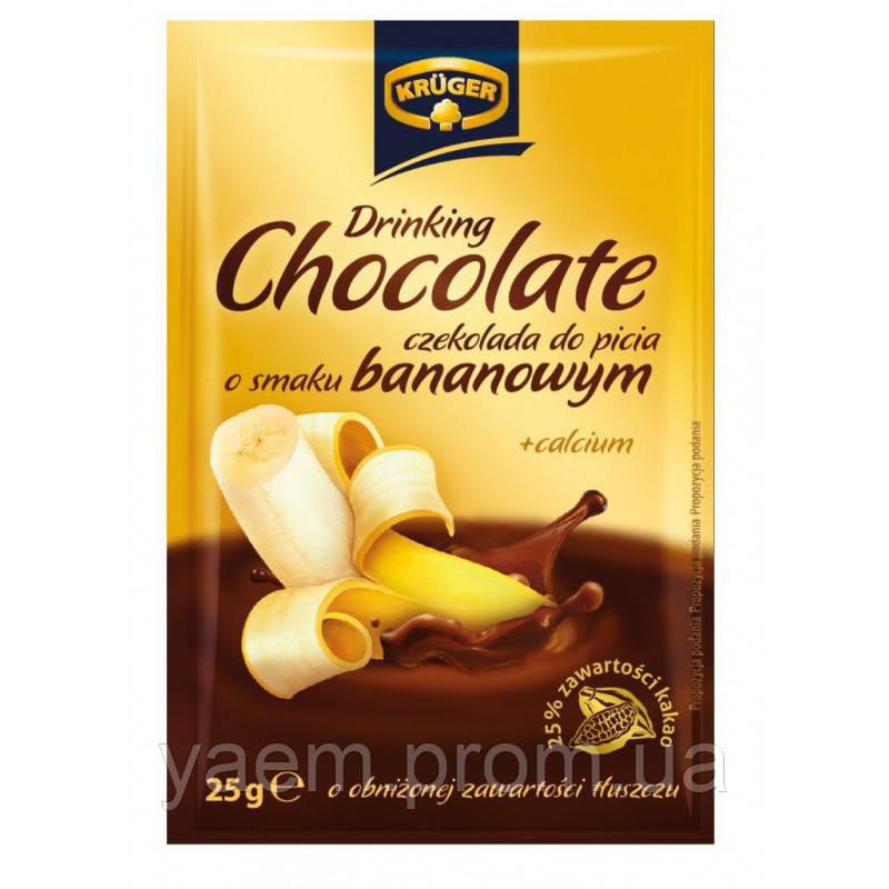 Горячий шоколад со вкусом банана Kruger Driking Chocolate o smaku bananowym 25гр (Германия)