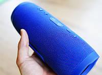 Портативна колонка Bluetooth Chyarge 3 (Copy) Синя