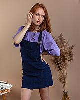 Стильный женский вельветовый сарафан с карманами черный велюровый XL, Синий