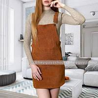 Стильный женский вельветовый сарафан с карманами черный велюровый M, Коричневый