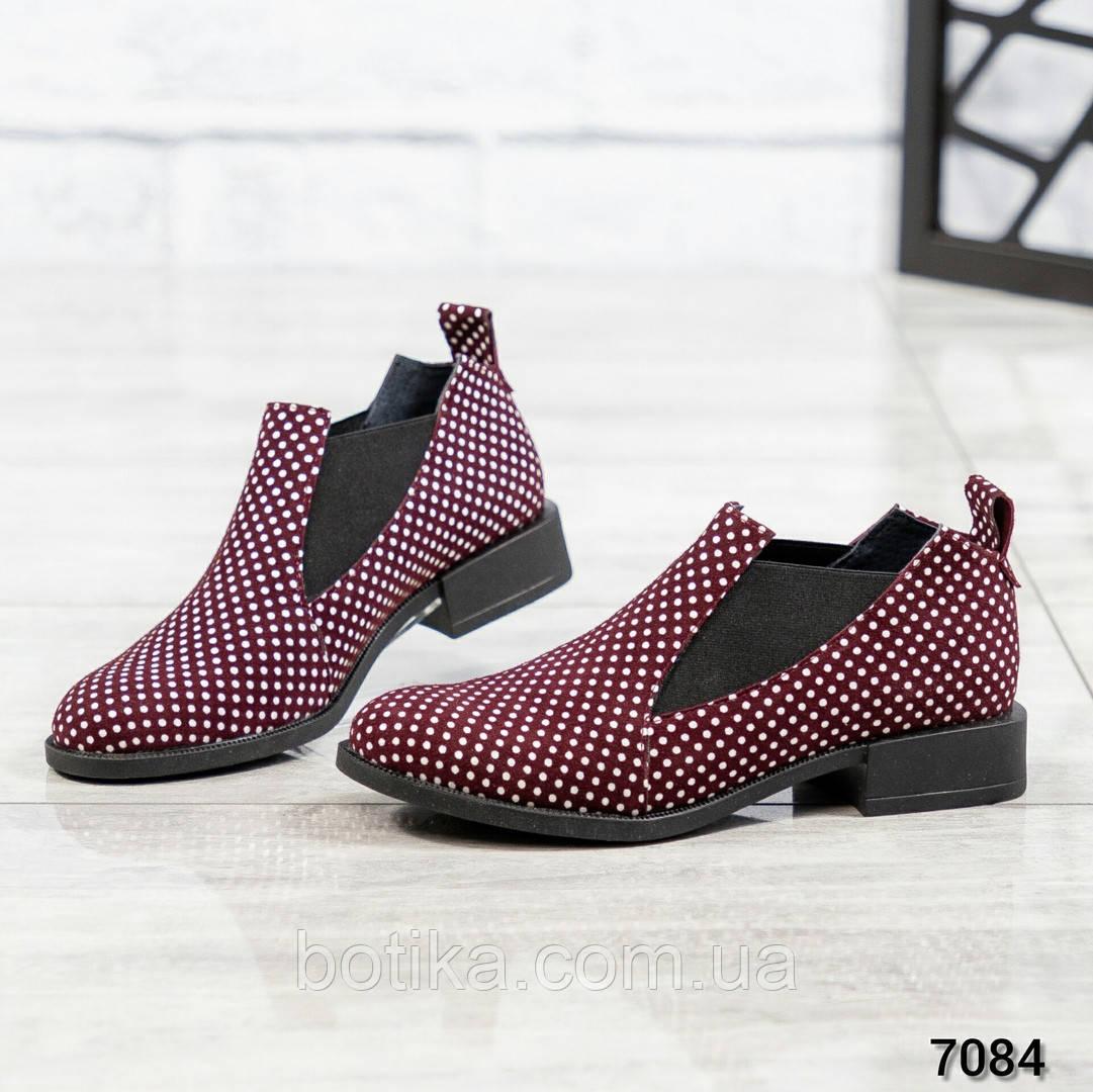 Стильные женские туфли в горошек