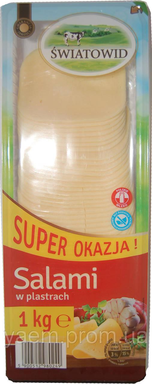 Сыр салями слайсами Swiatowid Salami w plastrach 1кг (Польша)