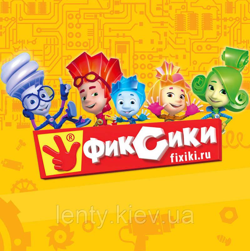 """Маска """"Фиксики"""" оранжевый  тематические детские картон -"""