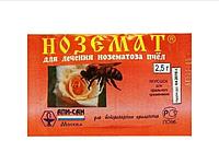 """Ноземат """"Апі-сан"""" Росія, 2,5 гр"""
