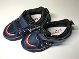 Кроссовки на Мальчика ТМ Jong.Golf 28, 29, 30, 31 р, фото 5