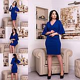 Платье футляр приталенного кроя и длинными рукавами-воланами,4цвета, р.42,44,46,48,50,52,54 код 385/386Д, фото 5
