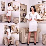 Платье футляр приталенного кроя и длинными рукавами-воланами,4цвета, р.42,44,46,48,50,52,54 код 385/386Д, фото 7