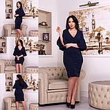 Платье футляр приталенного кроя и длинными рукавами-воланами,4цвета, р.42,44,46,48,50,52,54 код 385/386Д, фото 8