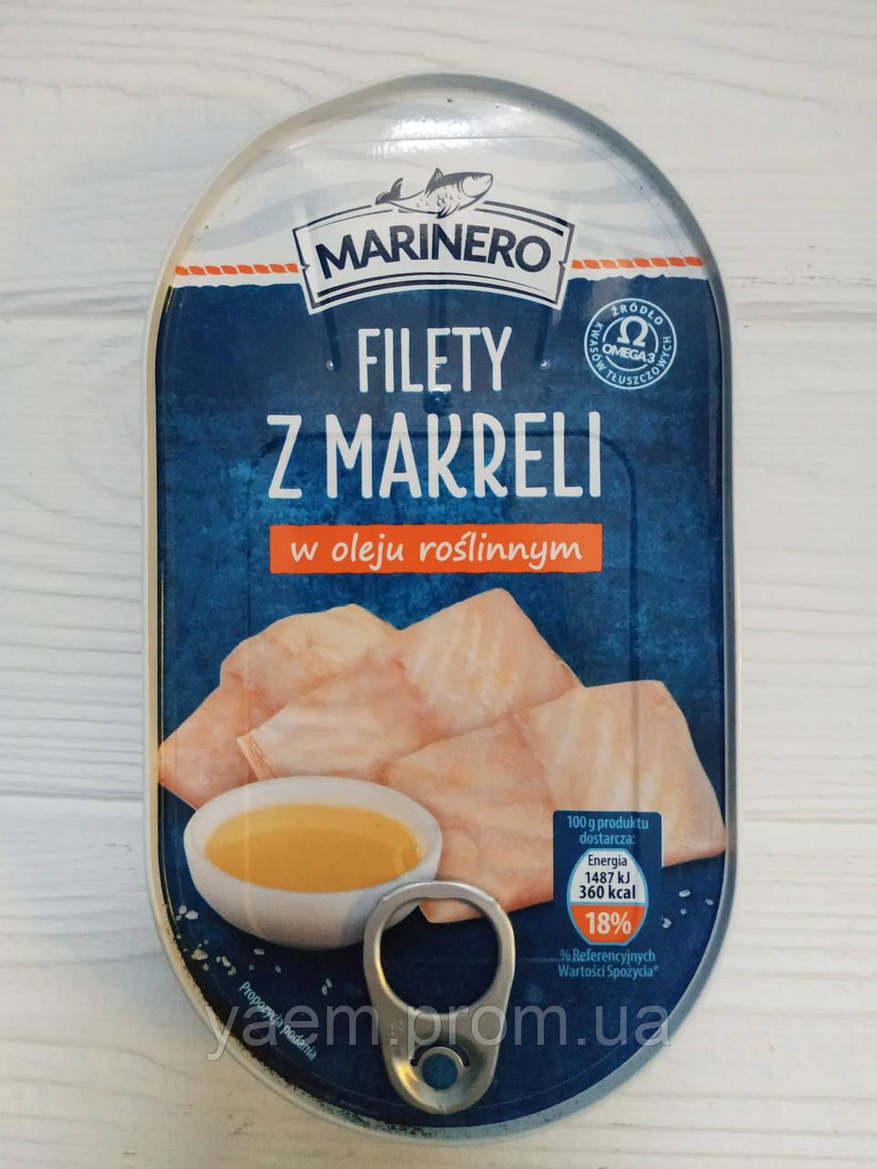 Филе макрели в масле Marinero Filety z makrelli 170гр (Польша)