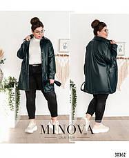 Куртка-пиджак размеры: 50-64, фото 3