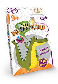 """Настільна гра вікторина """"Той самий крокодил"""" укр (32)"""