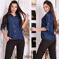 Рубашка женская рукав-трансформер джинс 42-44 44-46