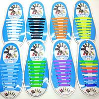 Силиконовые шнурки для обуви (8пар)