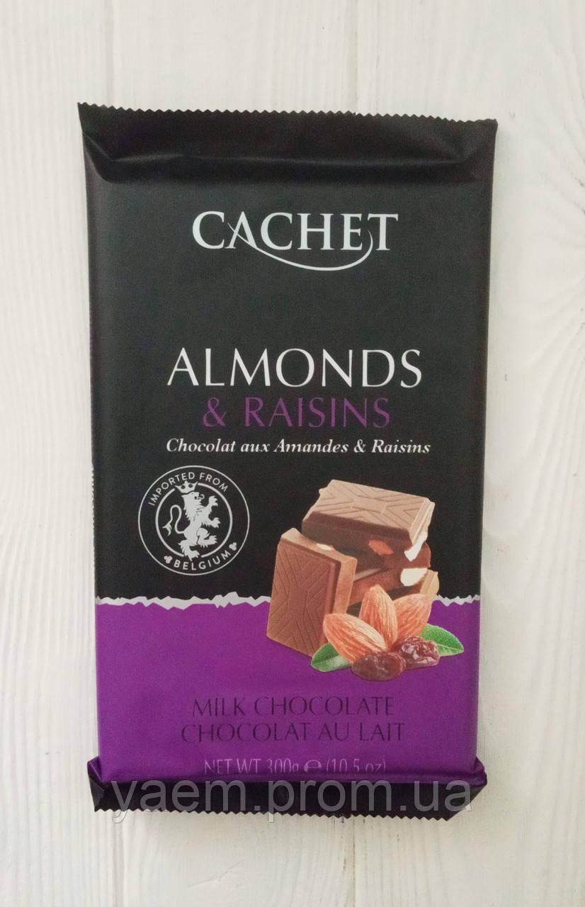 Шоколад Cachet с миндалем и изюмом 300гр. (Бельгия)