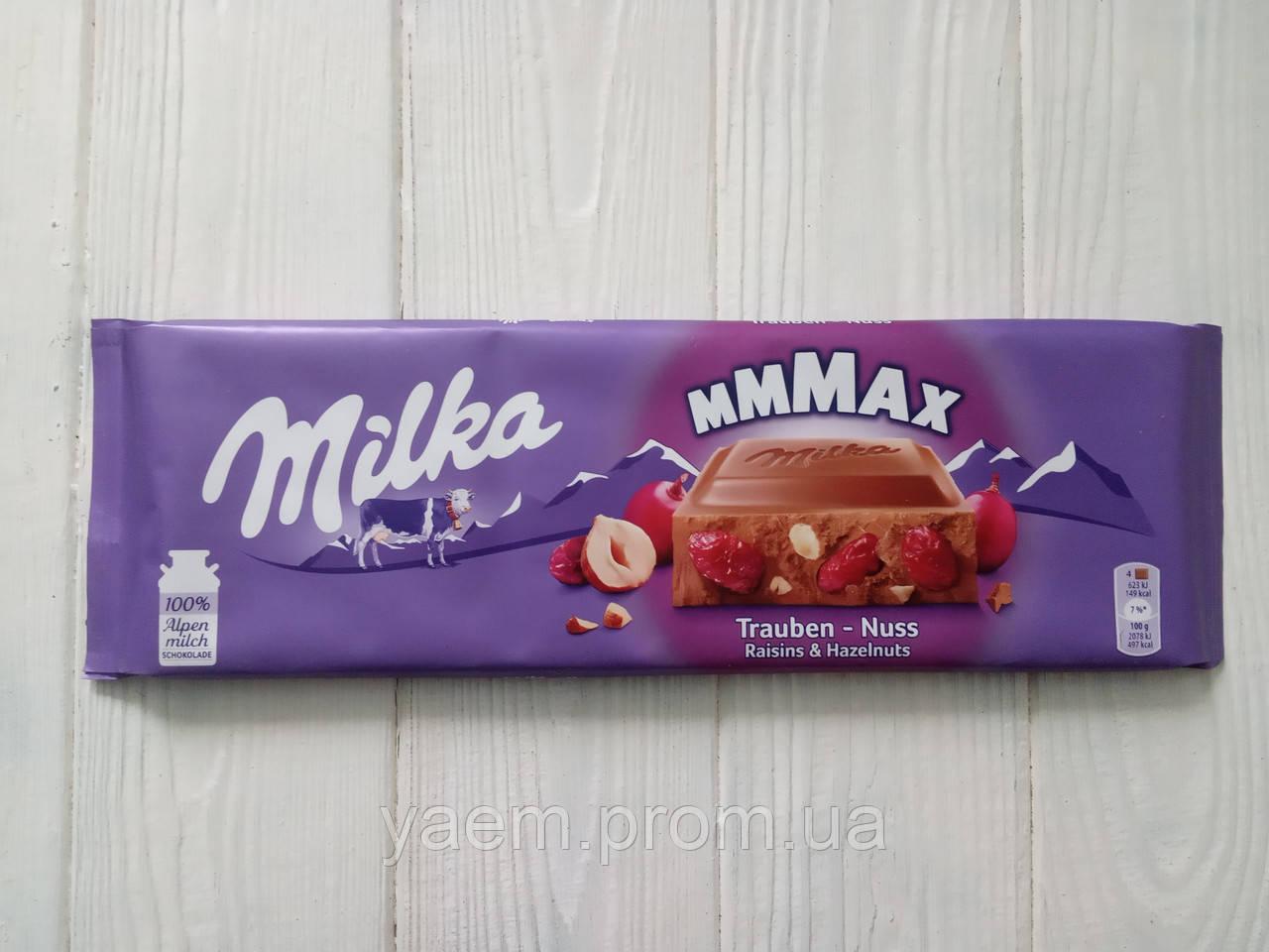 Молочный шоколад Milka Trauben-nuss 270g (Швейцария)